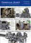 sales_marketing:uhv_systems_engineering_thumbnail.png
